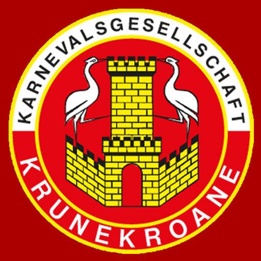 Prinz Peter der Praktische Logo